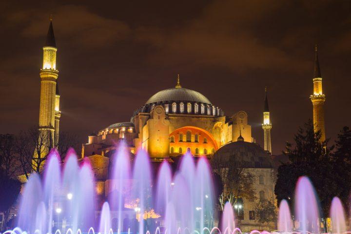 1. Площать Султанахмет
