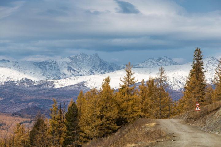 5 день Вид на долину Чулышмана