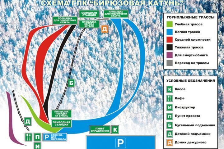 3. Схема трасс Бирюзовая Катунь