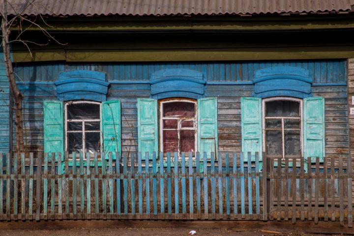 1. Архитектура Иркутска (1)