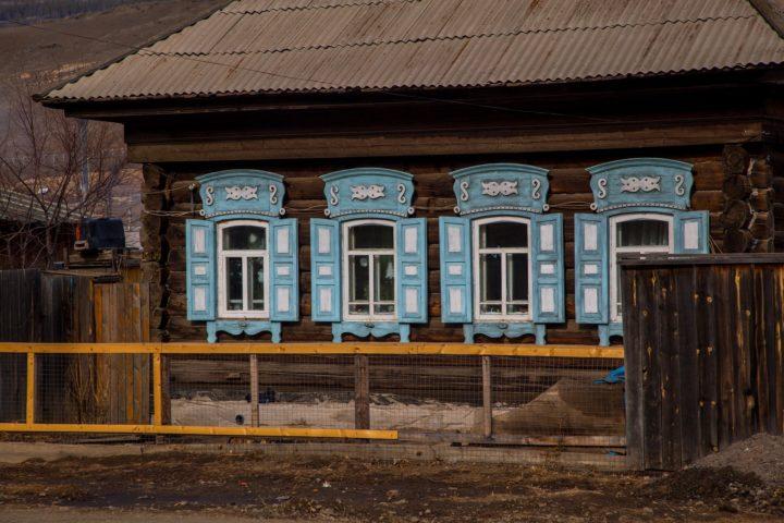 1. Архитектура Иркутска (2)