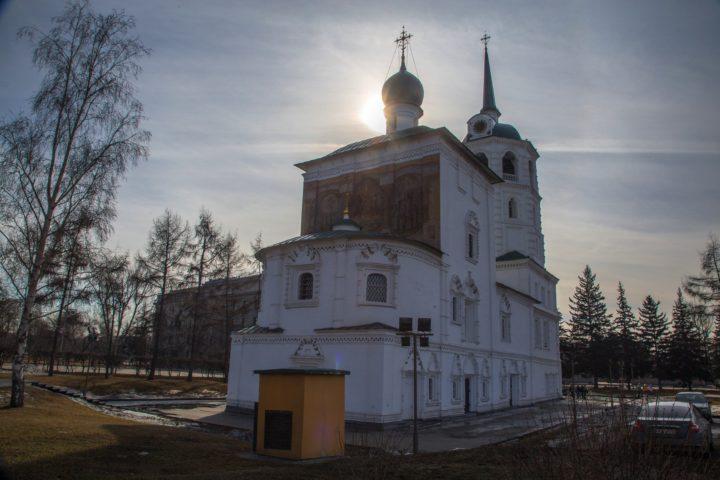 1. Архитектура Иркутска (3)