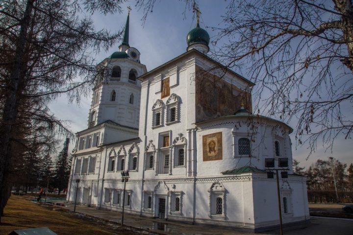 1. Архитектура Иркутска (5)