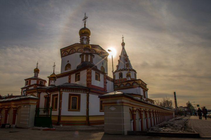 1. Архитектура Иркутска (7)