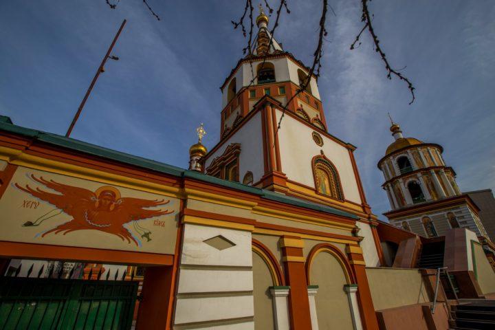 1. Архитектура Иркутска (8)