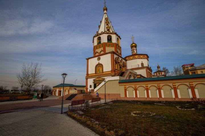 1. Архитектура Иркутска (9)